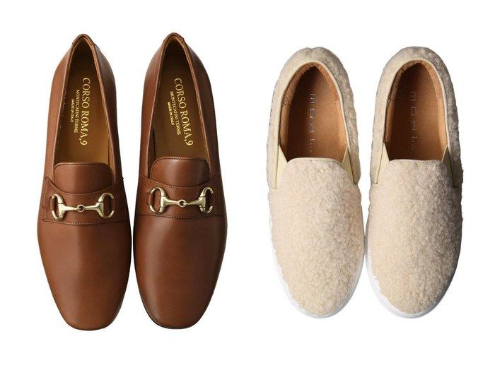【The Virgnia/ザ ヴァージニア】の【MOHI】スリッポン&【heliopole/エリオポール】の【CORSO ROMA. 9】ビットローファー シューズ・靴のおすすめ!人気、レディースファッションの通販  おすすめファッション通販アイテム インテリア・キッズ・メンズ・レディースファッション・服の通販 founy(ファニー) https://founy.com/ ファッション Fashion レディース WOMEN イタリア シューズ シンプル フラット ベーシック ジュート スタイリッシュ スマート スリッポン パイソン フォルム プリント ランダム |ID:crp329100000000286