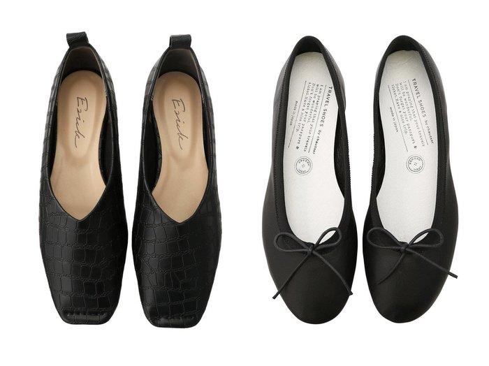【chausser/ショセ】の【TRAVEL SHOES by chausser】バレエシューズ(レイン対応)&【Ezick/エジック】のクロコフラットシューズ シューズ・靴のおすすめ!人気、レディースファッションの通販  おすすめファッション通販アイテム インテリア・キッズ・メンズ・レディースファッション・服の通販 founy(ファニー) https://founy.com/ ファッション Fashion レディース WOMEN クロコ シェイプ シューズ トラベル トレンド フラット ベーシック バレエ レイン |ID:crp329100000000371