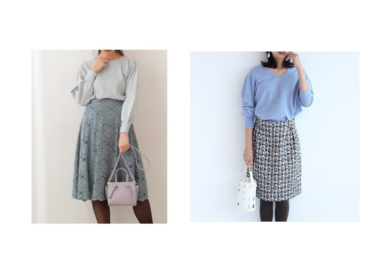 【PROPORTION BODY DRESSING/プロポーション ボディドレッシング】のブラッシュレースフレアスカート&【JUSGLITTY/ジャスグリッティー】のツイードタイトスカート スカートのおすすめ!人気、レディースファッションの通販 おすすめで人気のファッション通販商品 インテリア・家具・キッズファッション・メンズファッション・レディースファッション・服の通販 founy(ファニー) https://founy.com/ ファッション Fashion レディース WOMEN スカート Skirt Aライン/フレアスカート Flared A-Line Skirts ギャザー フレア レース 冬 Winter タイトスカート リブニット  ID:crp329100000001467