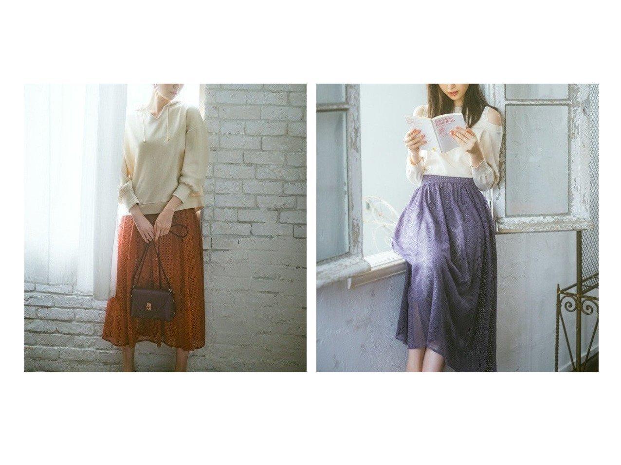 【Feroux/フェルゥ】の【洗える】Verticalパターンレース スカート スカートのおすすめ!人気、レディースファッションの通販 おすすめで人気のファッション通販商品 インテリア・家具・キッズファッション・メンズファッション・レディースファッション・服の通販 founy(ファニー) https://founy.com/ ファッション Fashion レディース WOMEN スカート Skirt ダウン トレンド パターン ミモレ レース |ID:crp329100000001496