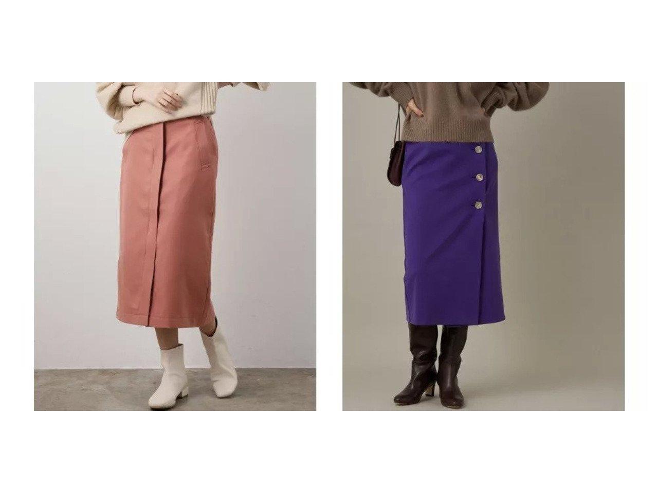 【Adam et Rope/アダム エ ロペ】のラップボタンスカート&【VIS/ビス】のフロントZIPタイトスカート スカートのおすすめ!人気、レディースファッションの通販 おすすめで人気のファッション通販商品 インテリア・家具・キッズファッション・メンズファッション・レディースファッション・服の通販 founy(ファニー) https://founy.com/ ファッション Fashion レディース WOMEN スカート Skirt ジャケット タイトスカート フロント ミドル コンパクト バランス ベーシック ポケット マキシ ラップ リブニット ロング 冬 Winter  ID:crp329100000001523
