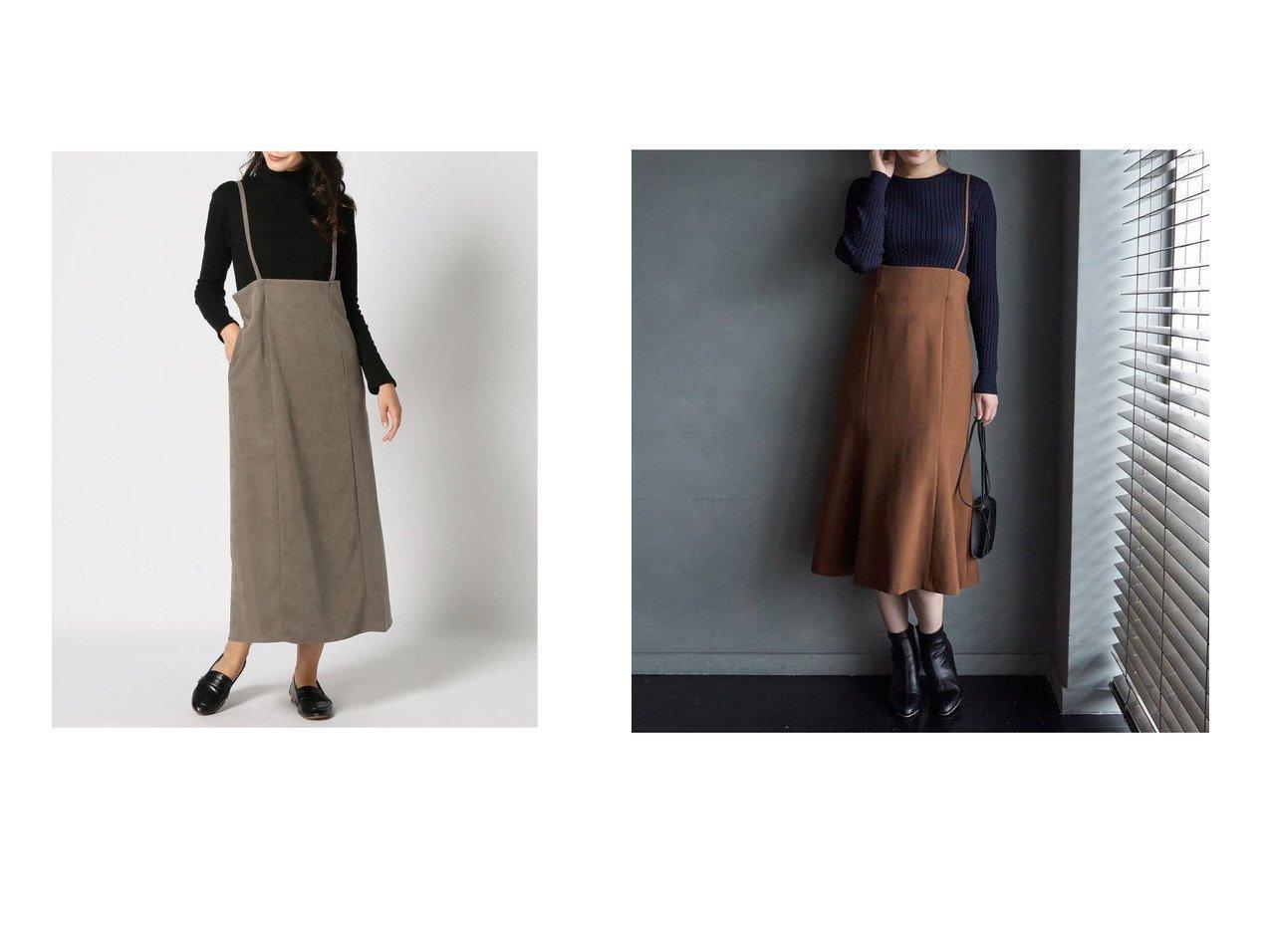 【Rope Picnic/ロペピクニック】のストラップマーメイドスカート&【GLOBAL WORK/グローバルワーク】のサスツキセミフレアスカート スカートのおすすめ!人気、レディースファッションの通販 おすすめで人気のファッション通販商品 インテリア・家具・キッズファッション・メンズファッション・レディースファッション・服の通販 founy(ファニー) https://founy.com/ ファッション Fashion レディース WOMEN スカート Skirt Aライン/フレアスカート Flared A-Line Skirts ウォーム サスペンダー ショート タートル バランス フレア ミドル リブニット クラシカル ポケット マーメイド ラップ 秋  ID:crp329100000001543
