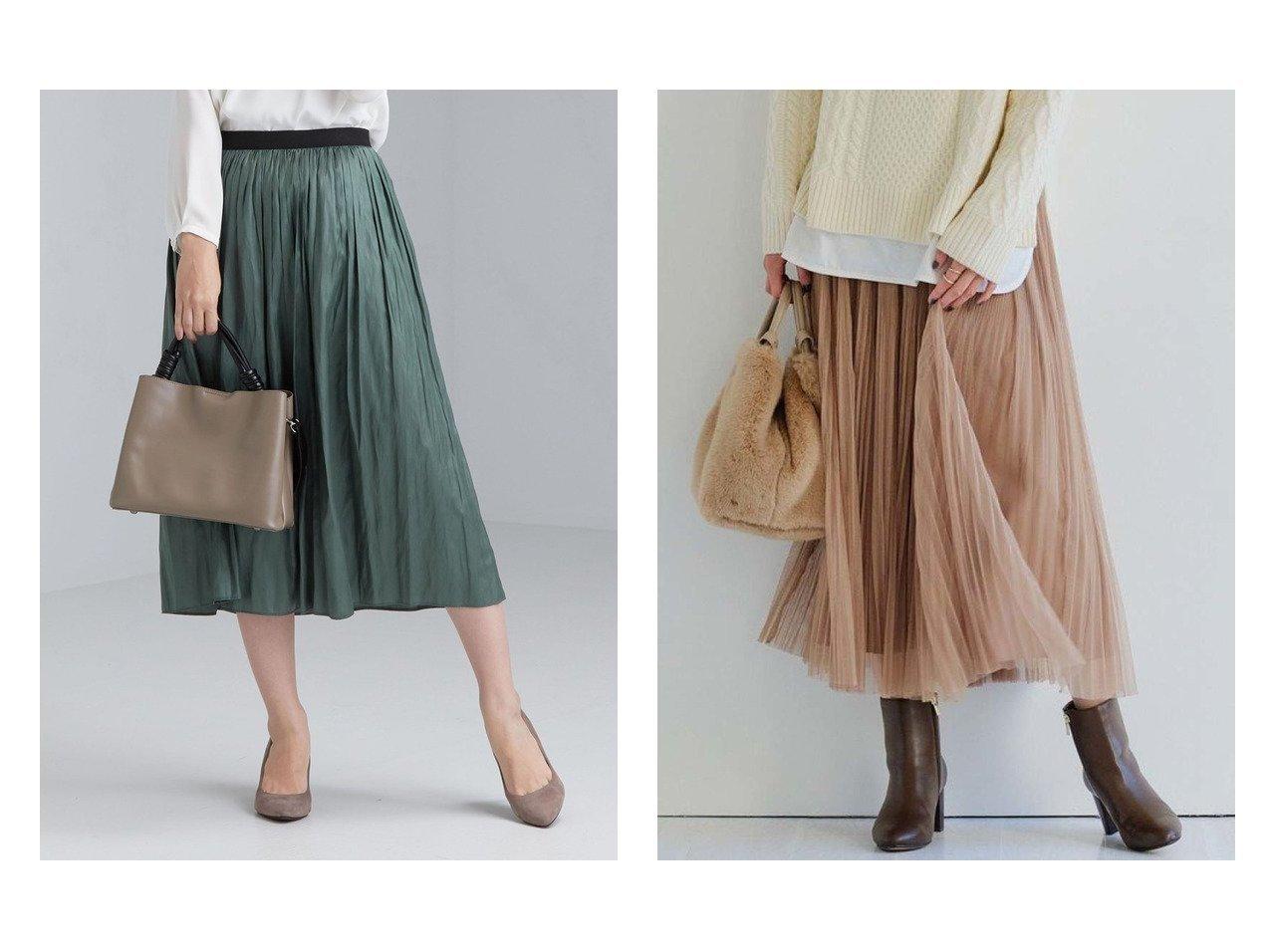 【UNITED ARROWS green label relaxing/ユナイテッドアローズ グリーンレーベル リラクシング】のCS monable チンツ サテン ギャザー スカート&CFC チュール フェード プリーツ スカート スカートのおすすめ!人気、レディースファッションの通販 おすすめで人気のファッション通販商品 インテリア・家具・キッズファッション・メンズファッション・レディースファッション・服の通販 founy(ファニー) https://founy.com/ ファッション Fashion レディース WOMEN スカート Skirt Aライン/フレアスカート Flared A-Line Skirts プリーツスカート Pleated Skirts ギャザー サテン シューズ シンプル フェイクレザー フレア ミモレ 春 秋 くるぶし チュール 定番 人気 フラット プリーツ マキシ  ID:crp329100000001545
