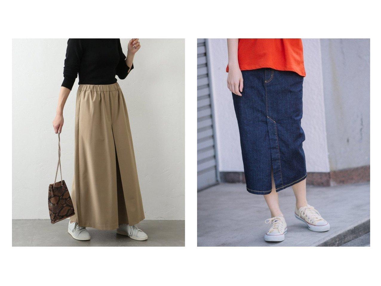 【Munich/ミューニック】のウォッシュ10.5ozハイブリッドデニム タイトスカート&【JOURNAL STANDARD/ジャーナルスタンダード】のツイル タックキュロット スカートのおすすめ!人気、レディースファッションの通販 おすすめで人気のファッション通販商品 インテリア・家具・キッズファッション・メンズファッション・レディースファッション・服の通販 founy(ファニー) https://founy.com/ ファッション Fashion レディース WOMEN スカート Skirt デニムスカート Denim Skirts 秋冬 A/W Autumn/ Winter キュロット ジーンズ ツイル ワイド 春 ウォッシュ コンパクト 今季 ストレッチ スリット タイトスカート デニム ミモレ  ID:crp329100000001549