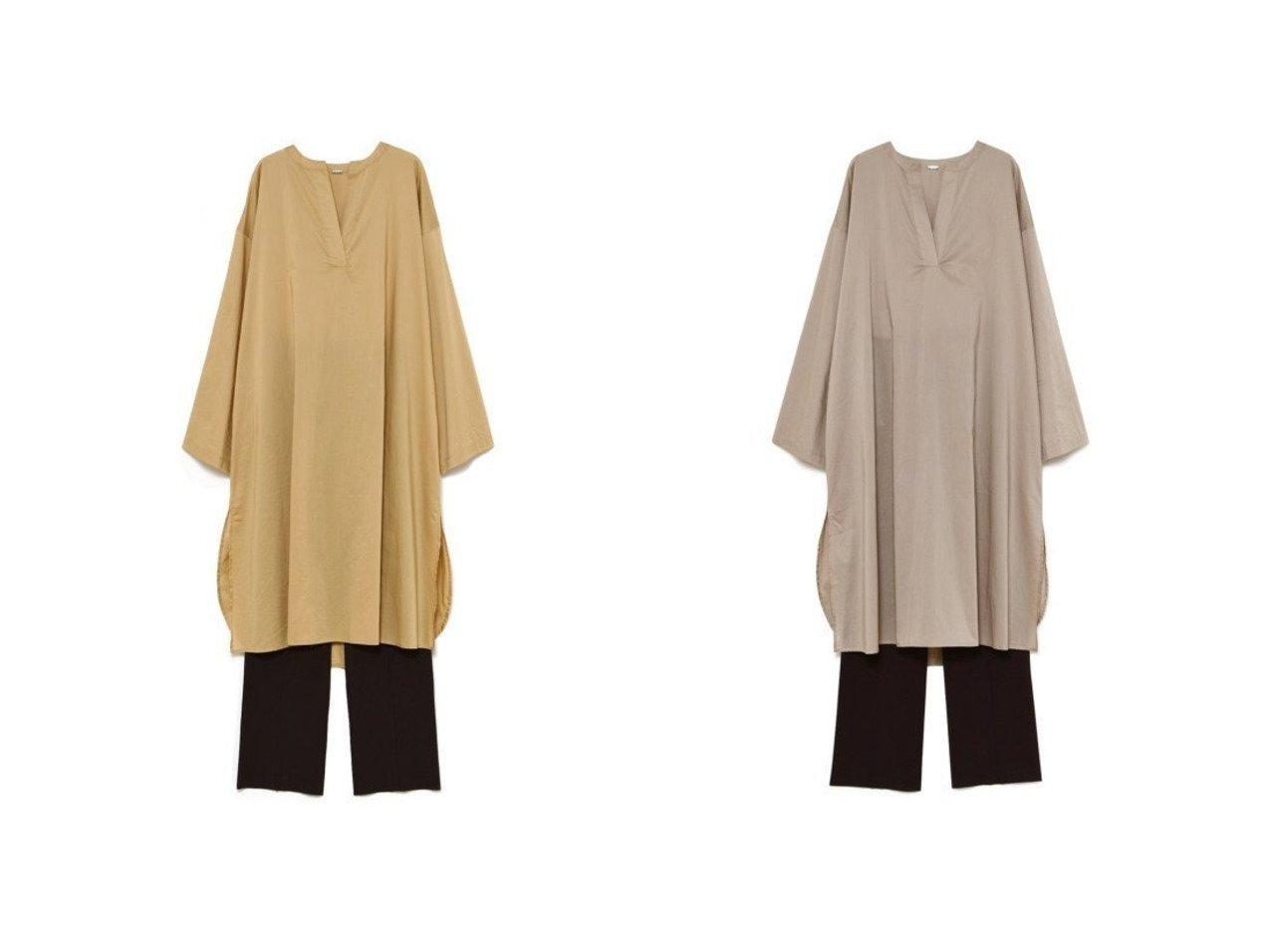 【Mila Owen/ミラオーウェン】のシワシャツワンピ×ニットスキニーパンツセット ワンピース・ドレスのおすすめ!人気、レディースファッションの通販 おすすめで人気のファッション通販商品 インテリア・家具・キッズファッション・メンズファッション・レディースファッション・服の通販 founy(ファニー) https://founy.com/ ファッション Fashion レディース WOMEN トップス Tops Tshirt ニット Knit Tops シャツ/ブラウス Shirts Blouses ワンピース Dress シャツワンピース Shirt Dresses セットアップ Setup トップス Tops パンツ Pants スマート スリット セットアップ チュニック ロング |ID:crp329100000001823
