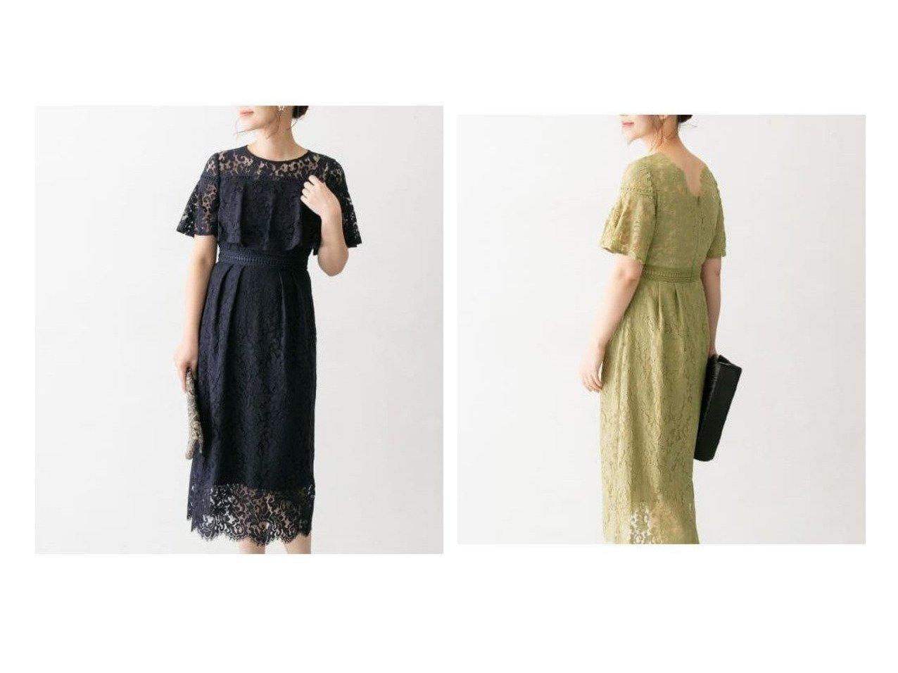 【URBAN RESEARCH ROSSO/アーバンリサーチ ロッソ】のレースフリルドレス ワンピース・ドレスのおすすめ!人気、レディースファッションの通販 おすすめで人気のファッション通販商品 インテリア・家具・キッズファッション・メンズファッション・レディースファッション・服の通販 founy(ファニー) https://founy.com/ ファッション Fashion レディース WOMEN ワンピース Dress ドレス Party Dresses アクセサリー ドレス パール ビジュー フォーマル フリル レース |ID:crp329100000001834