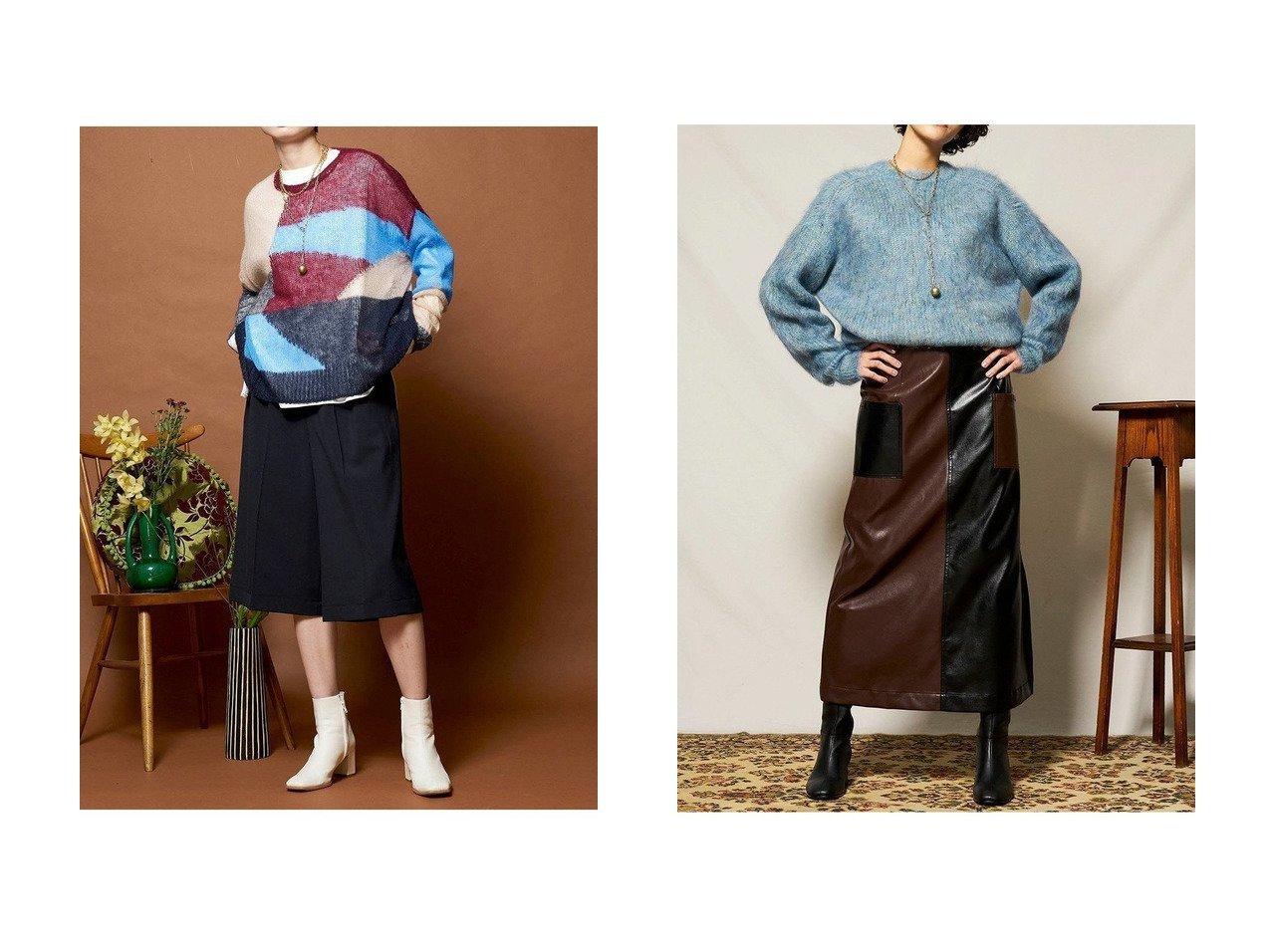 【MAISON SPECIAL/メゾンスペシャル】のブロッキングモヘアニットセーター&モヘヤミックスニットプルオーバー トップス・カットソーのおすすめ!人気、レディースファッションの通販 おすすめで人気のファッション通販商品 インテリア・家具・キッズファッション・メンズファッション・レディースファッション・服の通販 founy(ファニー) https://founy.com/ ファッション Fashion レディース WOMEN トップス Tops Tshirt ニット Knit Tops プルオーバー Pullover インナー シアー セーター ブロッキング モヘヤ 軽量 シルク センター ワンポイント 秋冬 A/W Autumn/ Winter |ID:crp329100000001904