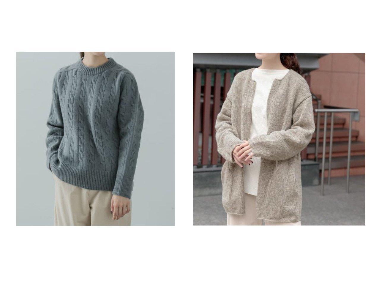 【kagure/かぐれ】のペルーニットロングカーディガン&【別注】Island Tides Cable knit PullOver トップス・カットソーのおすすめ!人気、レディースファッションの通販 おすすめで人気のファッション通販商品 インテリア・家具・キッズファッション・メンズファッション・レディースファッション・服の通販 founy(ファニー) https://founy.com/ ファッション Fashion レディース WOMEN トップス Tops Tshirt ニット Knit Tops プルオーバー Pullover カーディガン Cardigans スカーフ スタンダード セーター デニム プリーツ ポケット 別注 ミックス カーディガン 人気 ロング ワイド |ID:crp329100000001979