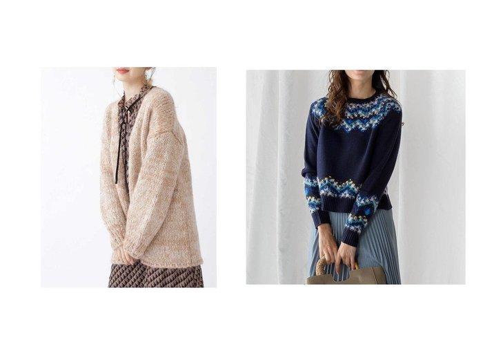 【Viaggio Blu/ビアッジョブルー】の千鳥ジャガードニット&【JILLSTUART/ジルスチュアート】のエミリーカーディガン トップス・カットソーのおすすめ!人気、レディースファッションの通販 おすすめファッション通販アイテム レディースファッション・服の通販 founy(ファニー) ファッション Fashion レディース WOMEN トップス Tops Tshirt ニット Knit Tops カーディガン Cardigans カーディガン セーター ルーズ 羽織 シンプル プリント ボトム |ID:crp329100000001988