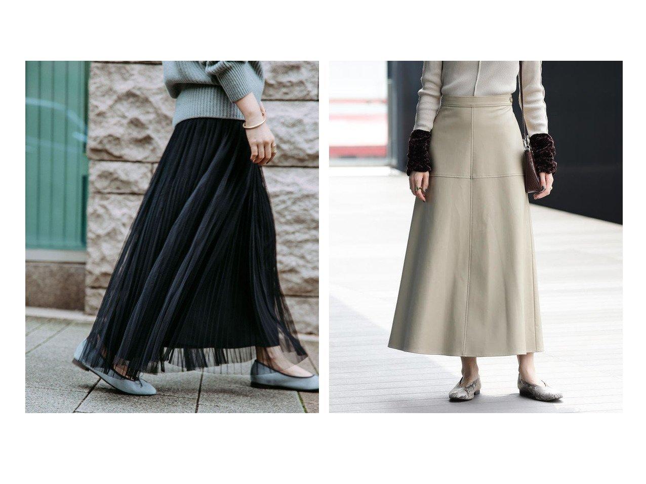 【UNITED ARROWS green label relaxing/ユナイテッドアローズ グリーンレーベル リラクシング】のCFC チュール フェード プリーツ スカート&【Ray BEAMS/レイ ビームス】のフェイク レザー Aライン ロング スカート スカートのおすすめ!人気、レディースファッションの通販 おすすめで人気のファッション通販商品 インテリア・家具・キッズファッション・メンズファッション・レディースファッション・服の通販 founy(ファニー) https://founy.com/ ファッション Fashion レディース WOMEN スカート Skirt Aライン/フレアスカート Flared A-Line Skirts プリーツスカート Pleated Skirts トレンド フェイク ロング 切替 春 秋 くるぶし シューズ チュール 定番 人気 フラット プリーツ マキシ |ID:crp329100000002191