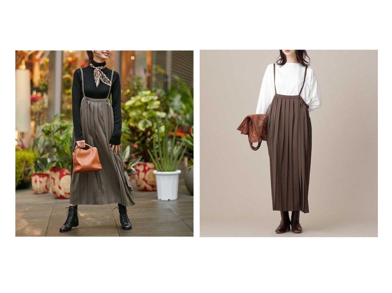 【nano universe/ナノ ユニバース】のプリーツサロペットスカート スカートのおすすめ!人気、レディースファッションの通販 おすすめで人気のファッション通販商品 インテリア・家具・キッズファッション・メンズファッション・レディースファッション・服の通販 founy(ファニー) https://founy.com/ ファッション Fashion レディース WOMEN ワンピース Dress サロペット Salopette 今季 サテン トレンド プリーツ ラップ ロング ワイド 秋冬 A/W Autumn/ Winter |ID:crp329100000002192