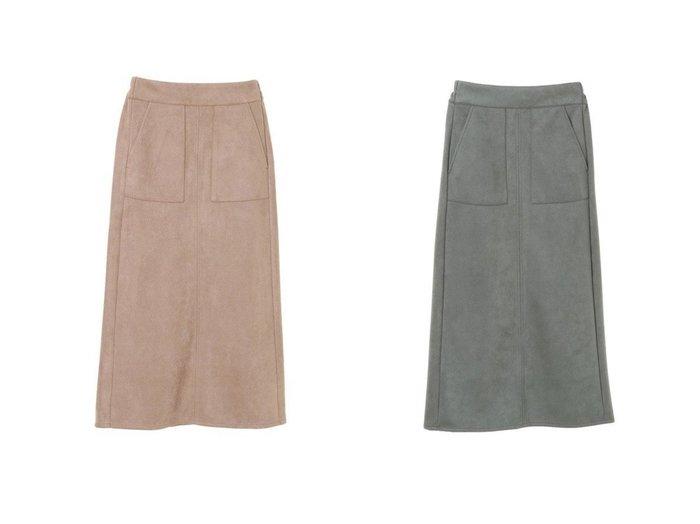 【Green Parks/グリーンパークス】の・ELENCARE DUE スエードポンチナロースカート スカートのおすすめ!人気、レディースファッションの通販 おすすめファッション通販アイテム レディースファッション・服の通販 founy(ファニー) ファッション Fashion レディース WOMEN スカート Skirt エレガント クラシック スエード スマート ポケット |ID:crp329100000002197