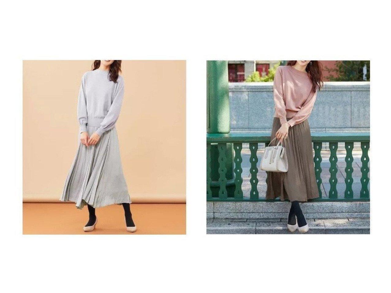 【any SiS/エニィ スィス】の【美人百花12月号掲載】ボウタイニット サテンスカート セットアップ スカートのおすすめ!人気、レディースファッションの通販 おすすめで人気のファッション通販商品 インテリア・家具・キッズファッション・メンズファッション・レディースファッション・服の通販 founy(ファニー) https://founy.com/ 雑誌掲載アイテム Magazine items ファッション雑誌 Fashion magazines ビジンヒャッカ 美人百花 ファッション Fashion レディース WOMEN トップス Tops Tshirt ニット Knit Tops セットアップ Setup トップス Tops スカート Skirt クラシカル コラボ サテン シンプル スニーカー セットアップ 雑誌 トレンド なめらか ミモレ ロング |ID:crp329100000002199