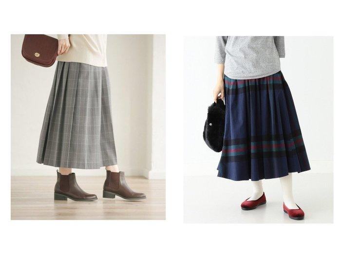 【BEAMS BOY/ビームス ボーイ】のビッグ タータン スカート&【GLOBAL WORK/グローバルワーク】のチェックキルトプリーツSK スカートのおすすめ!人気、レディースファッションの通販 おすすめファッション通販アイテム インテリア・キッズ・メンズ・レディースファッション・服の通販 founy(ファニー) https://founy.com/ ファッション Fashion レディース WOMEN スカート Skirt プリーツスカート Pleated Skirts ロングスカート Long Skirt ギャザー プリーツ 無地 ビッグ フラット ロング 秋冬 A/W Autumn/ Winter |ID:crp329100000002224