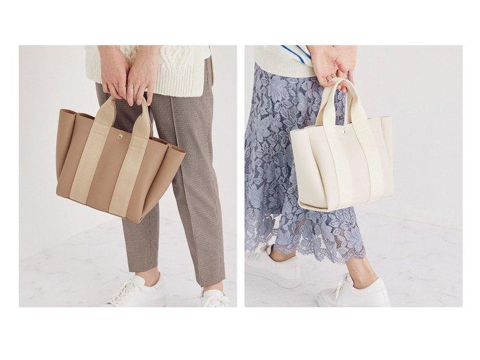 【ROPE/ロペ】のin bag付きトートバッグ バッグのおすすめ!人気、レディースファッションの通販 おすすめファッション通販アイテム インテリア・キッズ・メンズ・レディースファッション・服の通販 founy(ファニー) https://founy.com/ ファッション Fashion レディース WOMEN バッグ Bag シンプル チュール ベーシック |ID:crp329100000002268