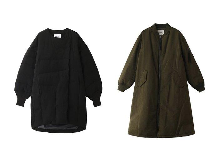 【ENFOLD/エンフォルド】のダブルサテン Midiダウン&【Julier/ジュリエ】のロングMA-1 アウターのおすすめ!人気、レディースファッションの通販  おすすめファッション通販アイテム インテリア・キッズ・メンズ・レディースファッション・服の通販 founy(ファニー) https://founy.com/ ファッション Fashion レディース WOMEN アウター Coat Outerwear コート Coats MA-1 MA-1 スポーツウェア Sportswear スポーツ アウター Outer サテン シンプル ダウン ダブル バランス 定番 スポーツ フェミニン フレア ロング 防寒 |ID:crp329100000002287
