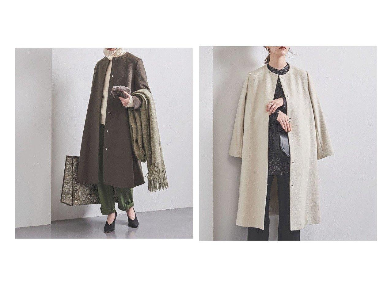 【UNITED ARROWS/ユナイテッドアローズ】のCA ベルライン コート† アウターのおすすめ!人気、レディースファッションの通販  おすすめで人気のファッション通販商品 インテリア・家具・キッズファッション・メンズファッション・レディースファッション・服の通販 founy(ファニー) https://founy.com/ ファッション Fashion レディース WOMEN アウター Coat Outerwear コート Coats インナー ロング 防寒 |ID:crp329100000002335