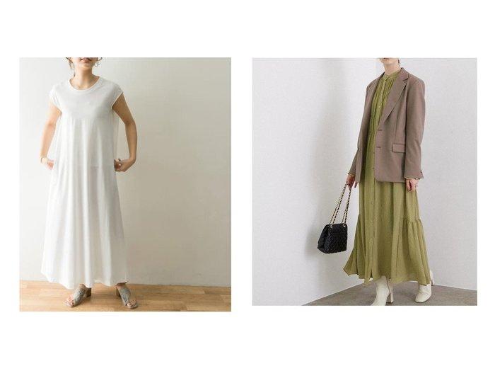 【ROPE' mademoiselle/ロペ マドモアゼル】のシャーリングフェミニンワンピース&【URBAN RESEARCH/アーバンリサーチ】のHAKUJI Aラインワンピース ワンピース・ドレスのおすすめ!人気、レディースファッションの通販 おすすめファッション通販アイテム レディースファッション・服の通販 founy(ファニー) ファッション Fashion レディース WOMEN ワンピース Dress Aラインワンピース A-line Dress ドレス Party Dresses シンプル ジャージ ジャージー スタンダード 春 イエロー カーディガン シャーリング ドレス フェミニン リラックス レギンス ロング |ID:crp329100000002439