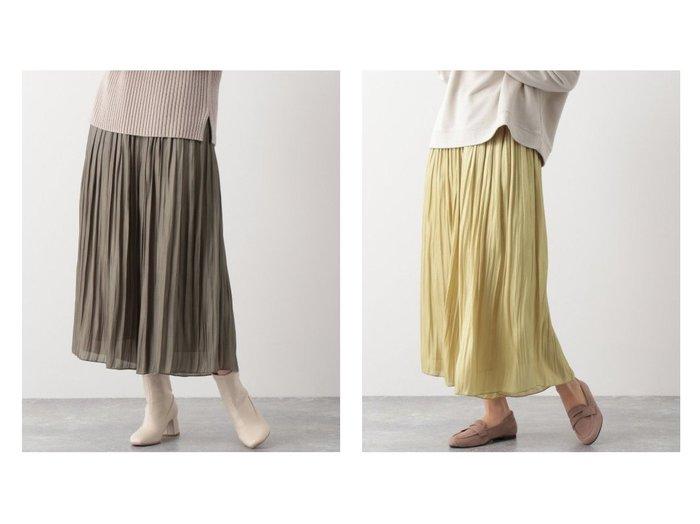 【LEPSIM LOWRYS FARM/レプシィム ローリーズファーム】のコウタクプリーツスカーチョ パンツのおすすめ!人気、レディースファッションの通販 おすすめファッション通販アイテム インテリア・キッズ・メンズ・レディースファッション・服の通販 founy(ファニー) https://founy.com/ ファッション Fashion レディース WOMEN パンツ Pants イエロー ジーンズ トレンド プリーツ 人気 冬 Winter 秋冬 A/W Autumn/ Winter |ID:crp329100000002639