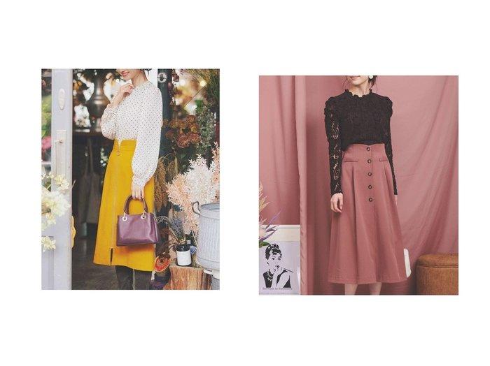 【PROPORTION BODY DRESSING/プロポーション ボディドレッシング】のフロントファスナータイトスカート&【Noela/ノエラ】のハイウエストボタンスカート スカートのおすすめ!人気、レディースファッションの通販 おすすめファッション通販アイテム レディースファッション・服の通販 founy(ファニー) ファッション Fashion レディース WOMEN スカート Skirt Aライン/フレアスカート Flared A-Line Skirts ストレッチ タイトスカート フロント ギャザー シューズ フラット フレア ポケット 無地 |ID:crp329100000002683