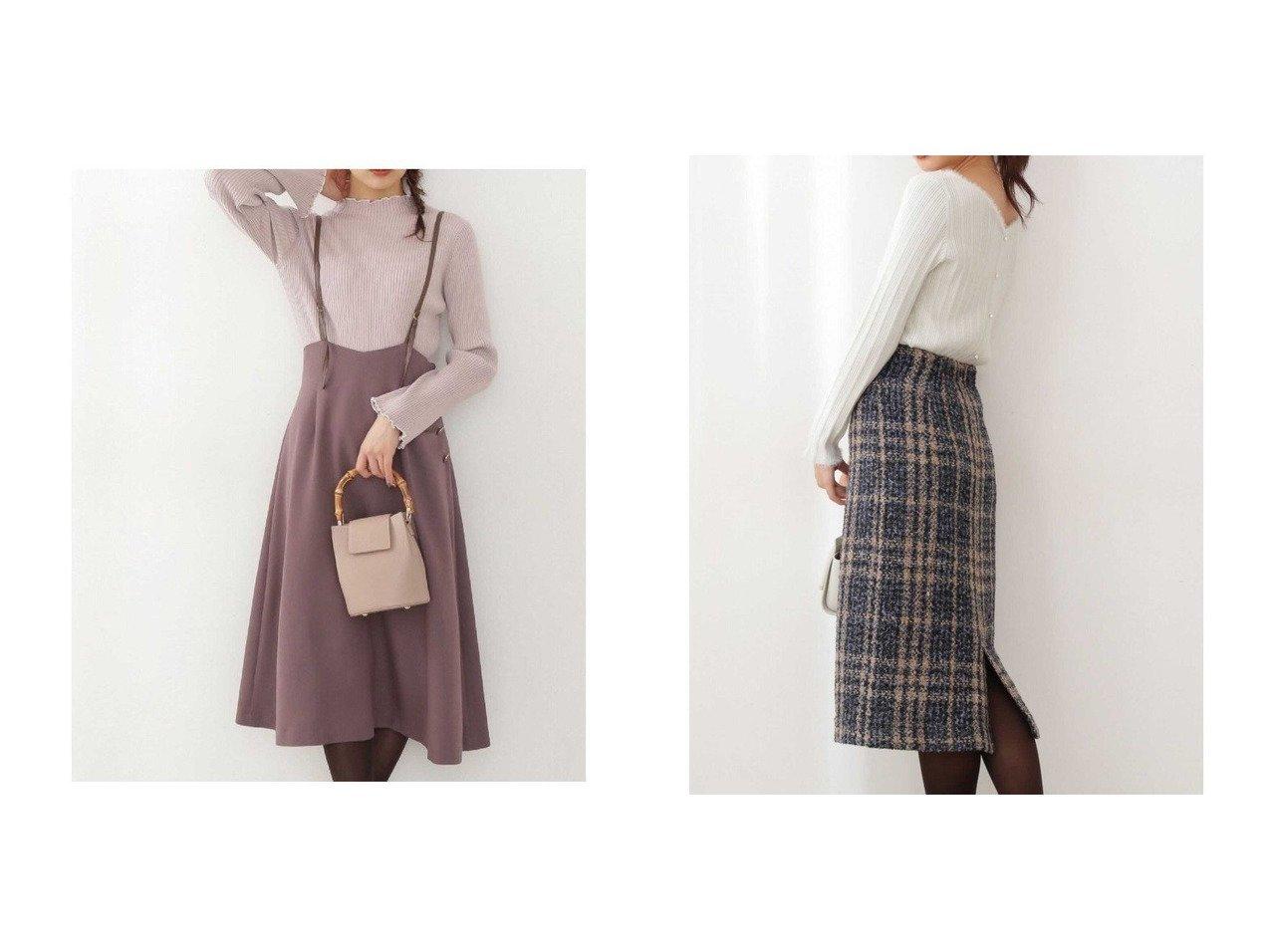 【PROPORTION BODY DRESSING/プロポーション ボディドレッシング】のチェックツイードタイトジャンパースカート&Newバックリボンジャンパースカート スカートのおすすめ!人気、レディースファッションの通販 おすすめで人気のファッション通販商品 インテリア・家具・キッズファッション・メンズファッション・レディースファッション・服の通販 founy(ファニー) https://founy.com/ ファッション Fashion レディース WOMEN ワンピース Dress ヘムライン ラップ リボン ロング 冬 Winter |ID:crp329100000002712