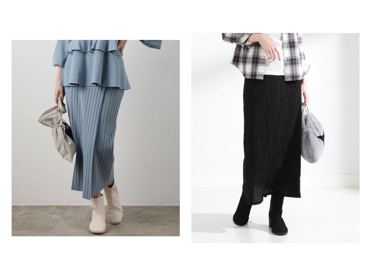 【Ray BEAMS/レイ ビームス】のシャーリング マキシスカート&【VIS/ビス】の【WEB限定】【セットアップ対応】シルエットスッキリロングニットスカート スカートのおすすめ!人気、レディースファッションの通販 おすすめで人気のファッション通販商品 インテリア・家具・キッズファッション・メンズファッション・レディースファッション・服の通販 founy(ファニー) https://founy.com/ ファッション Fashion レディース WOMEN セットアップ Setup スカート Skirt スカート Skirt ロングスカート Long Skirt セットアップ シャーリング ベーシック マキシ ロング |ID:crp329100000002713