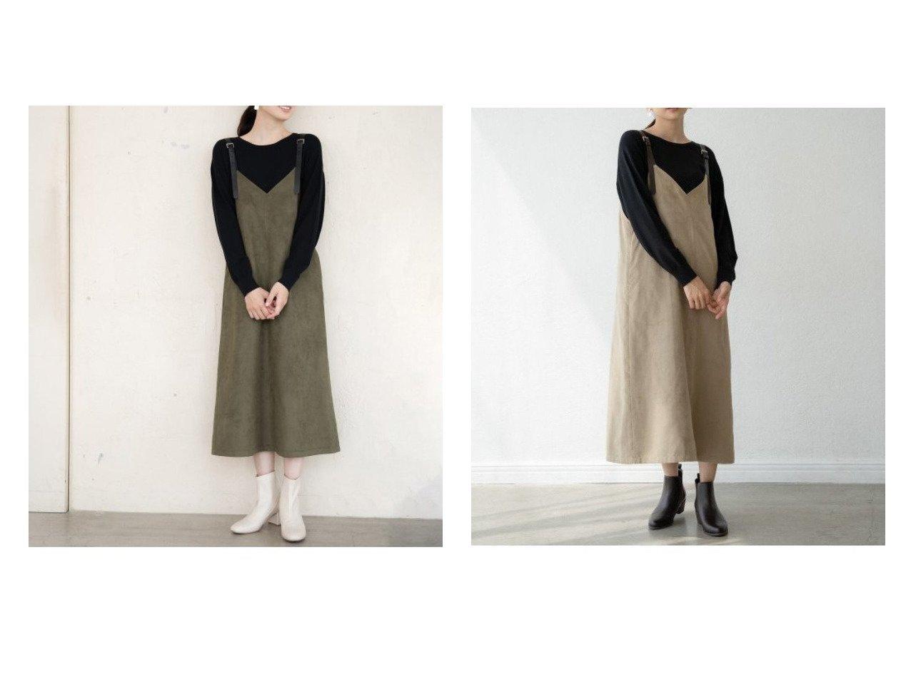 【LEPSIM LOWRYS FARM/レプシィム ローリーズファーム】のFレザーベルトキャミOP ワンピース・ドレスのおすすめ!人気、レディースファッションの通販 おすすめで人気のファッション通販商品 インテリア・家具・キッズファッション・メンズファッション・レディースファッション・服の通販 founy(ファニー) https://founy.com/ ファッション Fashion レディース WOMEN ワンピース Dress キャミワンピース No Sleeve Dresses ベルト Belts インナー キャミワンピース ジャケット リブニット 秋冬 A/W Autumn/ Winter  ID:crp329100000002962