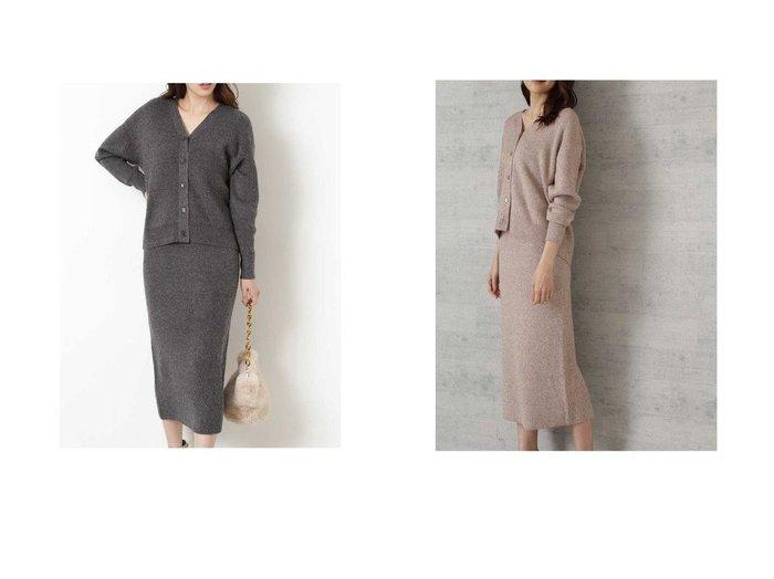 【NATURAL BEAUTY BASIC/ナチュラル ビューティー ベーシック】のメランジニットセットアップ ワンピース・ドレスのおすすめ!人気、レディースファッションの通販 おすすめファッション通販アイテム レディースファッション・服の通販 founy(ファニー) ファッション Fashion レディース WOMEN ワンピース Dress カーディガン セットアップ メランジ 今季  ID:crp329100000002987