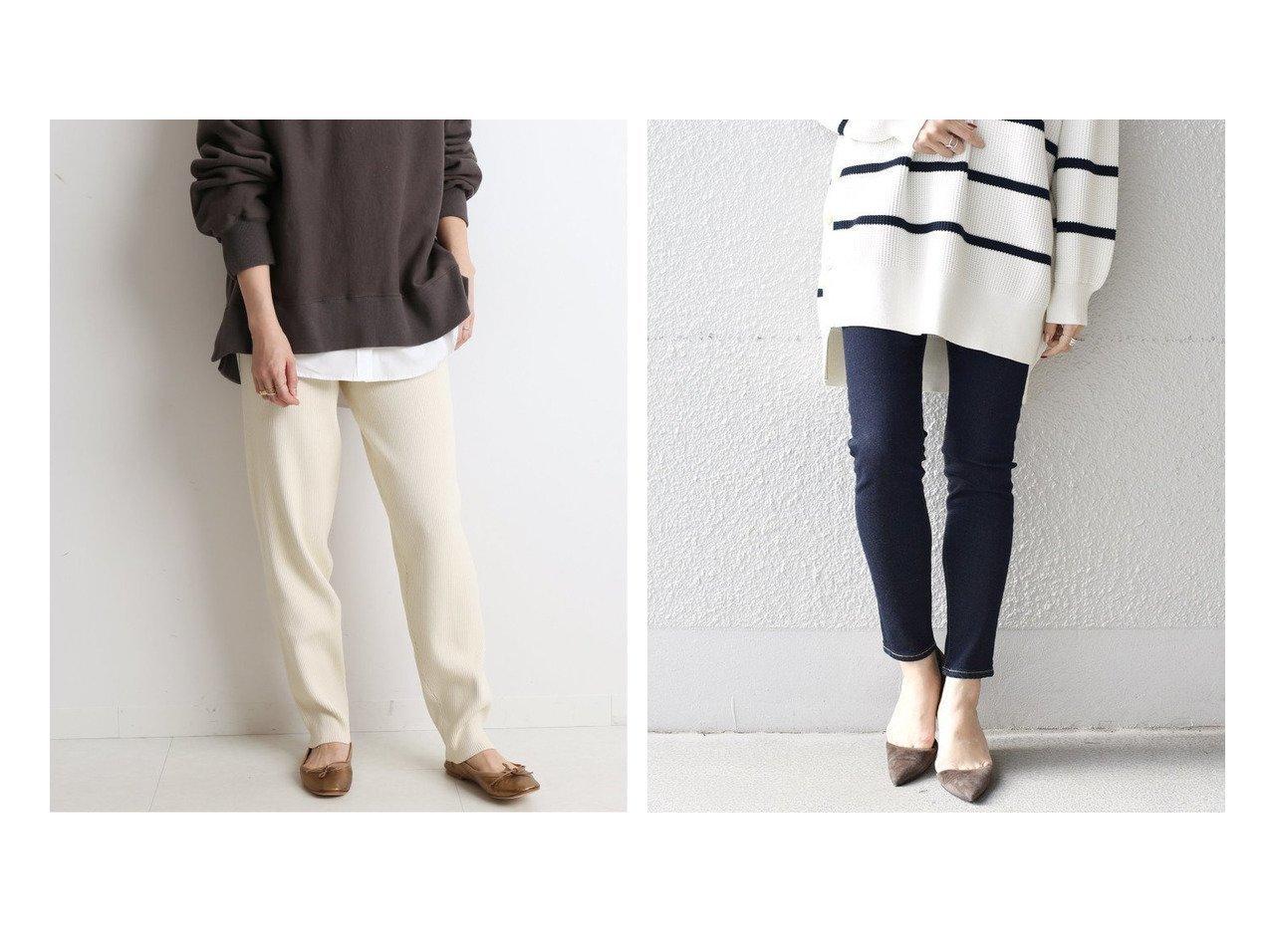 【SLOBE IENA/スローブ イエナ】のリブニットパンツ&【SHIPS/シップス フォー ウィメン】のスキニーデニム パンツのおすすめ!人気、レディースファッションの通販 おすすめで人気のファッション通販商品 インテリア・家具・キッズファッション・メンズファッション・レディースファッション・服の通販 founy(ファニー) https://founy.com/ ファッション Fashion レディース WOMEN パンツ Pants デニムパンツ Denim Pants 秋冬 A/W Autumn/ Winter ビッグ リブニット リラックス スキニーデニム ストレッチ ダメージ デニム 定番 |ID:crp329100000002989