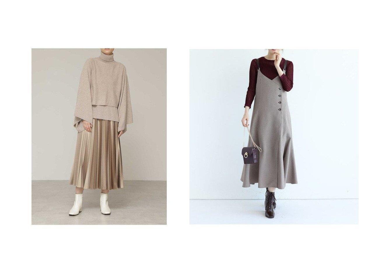【BOSCH/ボッシュ】のランダムプリーツスカート&【Apuweiser-riche/アプワイザーリッシェ】の【美人百花10月号掲載】切替えフレアジャンスカ スカートのおすすめ!人気、レディースファッションの通販 おすすめで人気のファッション通販商品 インテリア・家具・キッズファッション・メンズファッション・レディースファッション・服の通販 founy(ファニー) https://founy.com/ 雑誌掲載アイテム Magazine items ファッション雑誌 Fashion magazines ビジンヒャッカ 美人百花 ファッション Fashion レディース WOMEN スカート Skirt プリーツスカート Pleated Skirts シルク トレンド ドレープ プリーツ ミドル 秋 クラシカル フレア ラップ 雑誌 |ID:crp329100000003012