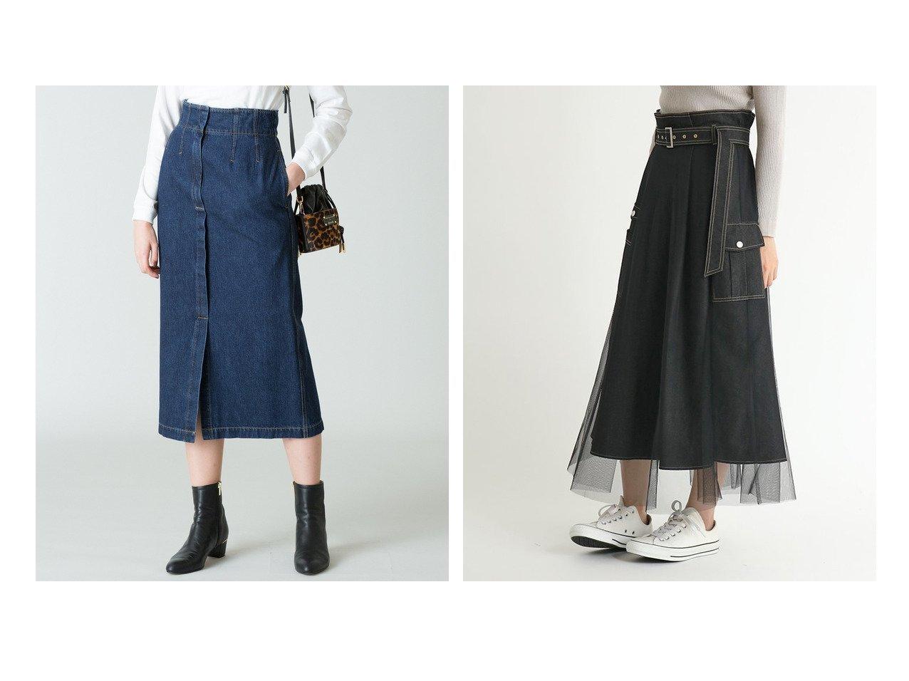 【allureville/アルアバイル】のソフトデニムダブルスリットタイトスカート&【SCOTCLUB/スコットクラブ】のPraia(プライア) チュールレイヤードデニムスカート スカートのおすすめ!人気、レディースファッションの通販 おすすめで人気のファッション通販商品 インテリア・家具・キッズファッション・メンズファッション・レディースファッション・服の通販 founy(ファニー) https://founy.com/ ファッション Fashion レディース WOMEN スカート Skirt デニムスカート Denim Skirts Aライン/フレアスカート Flared A-Line Skirts コンパクト スリット タイトスカート デニム ポケット |ID:crp329100000003024