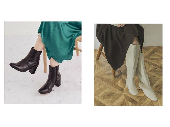 【ROPE/ロペ】の【20AW】アーチフィットブーツ&【URBAN RESEARCH/アーバンリサーチ】の【別注】MILLIWM×URBAN RESEARCH StretchLongBoots シューズ・靴のおすすめ!人気、レディースファッションの通販 おすすめファッション通販アイテム レディースファッション・服の通販 founy(ファニー) ファッション Fashion レディース WOMEN 秋冬 A/W Autumn/ Winter シューズ ショート デニム ベーシック 軽量 ジップ ストレッチ スニーカー 人気 フィット フラット 別注 ロング  ID:crp329100000003056
