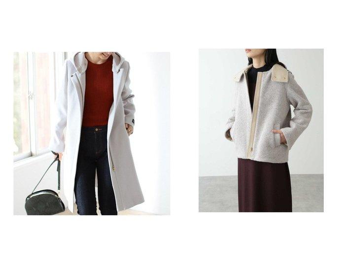【B:MING by BEAMS/ビーミング by ビームス】のB: BALLI フード ロング コート 20AW&【HUMAN WOMAN/ヒューマンウーマン】のスライバーブルゾン アウターのおすすめ!人気、レディースファッションの通販 おすすめファッション通販アイテム レディースファッション・服の通販 founy(ファニー) ファッション Fashion レディース WOMEN アウター Coat Outerwear コート Coats ジャケット Jackets ブルゾン Blouson Jackets 秋冬 A/W Autumn/ Winter シンプル ジップ ジャケット ストレート ロング イタリア ウォーム ジャージー ドット ブルゾン メタル |ID:crp329100000003120