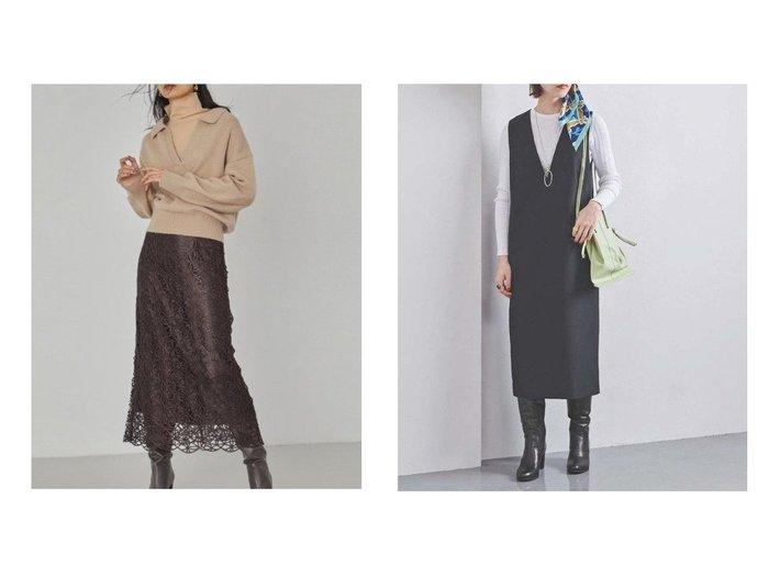 【UNITED ARROWS/ユナイテッドアローズ】のP ジャンパースカート&【FRAY I.D/フレイ アイディー】のチンツレースタイトスカート スカートのおすすめ!人気、レディースファッションの通販 おすすめファッション通販アイテム レディースファッション・服の通販 founy(ファニー) ファッション Fashion レディース WOMEN スカート Skirt ロングスカート Long Skirt イエロー チェーン レース ロング インナー タートル ポケット 秋冬 A/W Autumn/ Winter |ID:crp329100000003180