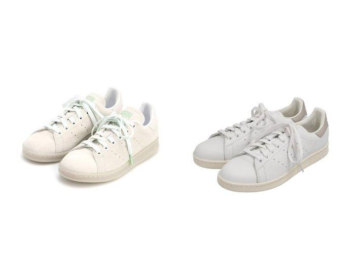 【adidas Originals/アディダス オリジナルス】のSTAN SMITH&STAN SMITH シューズ・靴のおすすめ!人気、レディースファッションの通販  おすすめファッション通販アイテム レディースファッション・服の通販 founy(ファニー) ファッション Fashion レディース WOMEN クラシック シューズ スニーカー スリッポン パフォーマンス ライニング 人気 今季 雑誌 スポーツ ビンテージ ミックス モダン 定番 |ID:crp329100000003200
