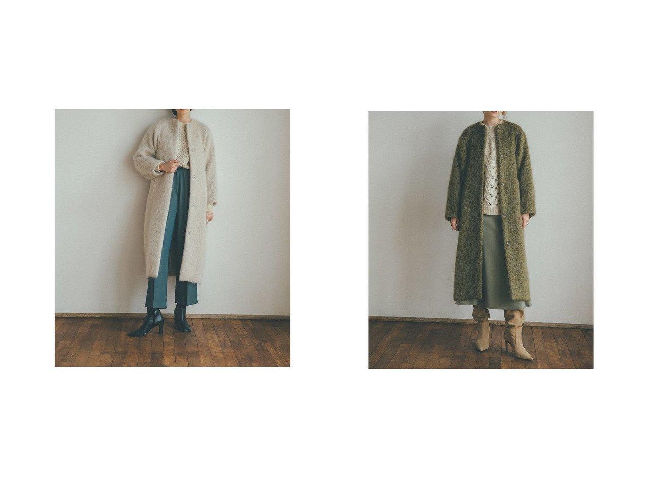 【CLANE/クラネ】のMIX COLOR SHAGGY COAT アウターのおすすめ!人気、レディースファッションの通販  おすすめで人気のファッション通販商品 インテリア・家具・キッズファッション・メンズファッション・レディースファッション・服の通販 founy(ファニー) https://founy.com/ ファッション Fashion レディース WOMEN アウター Coat Outerwear コート Coats イタリア  ID:crp329100000003294