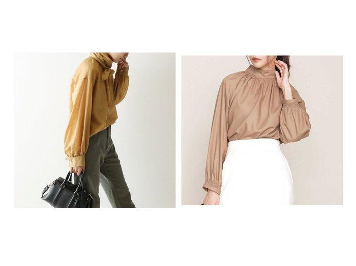 【FRAMeWORK/フレームワーク】のボウタイブラウス2&【nano universe/ナノ ユニバース】のスタンドカラーブラウス トップス・カットソーのおすすめ!人気、レディースファッションの通販 おすすめファッション通販アイテム レディースファッション・服の通販 founy(ファニー) ファッション Fashion レディース WOMEN トップス Tops Tshirt シャツ/ブラウス Shirts Blouses 秋冬 A/W Autumn/ Winter シアー シルク スウェット スカーフ 人気 秋 ウォッシャブル ギャザー シャーリング スタンド スリーブ バルーン フェミニン |ID:crp329100000003505