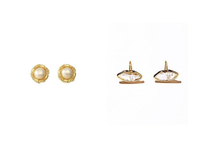 【les bonbon/ルボンボン】のpetite lip イエローゴールドピアス&【CECILE ET JEANNE/セシル エ ジャンヌ】のパールイヤリング アクセサリー・ジュエリーのおすすめ!人気、レディースファッションの通販  おすすめファッション通販アイテム レディースファッション・服の通販 founy(ファニー) ファッション Fashion レディース WOMEN ジュエリー Jewelry リング Rings イヤリング Earrings イヤリング ジュエリー パール イエロー コレクション フェミニン フォルム モチーフ リップ |ID:crp329100000003796