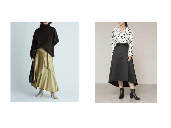 【FRAY I.D/フレイ アイディー】のサテンフレアスカート&【BOSCH/ボッシュ】のサテンフィッシュテールスカート スカートのおすすめ!人気、レディースファッションの通販  おすすめファッション通販アイテム レディースファッション・服の通販 founy(ファニー) ファッション Fashion レディース WOMEN スカート Skirt Aライン/フレアスカート Flared A-Line Skirts イエロー ギャザー サテン スマート ティアード ドレープ フレア |ID:crp329100000004036
