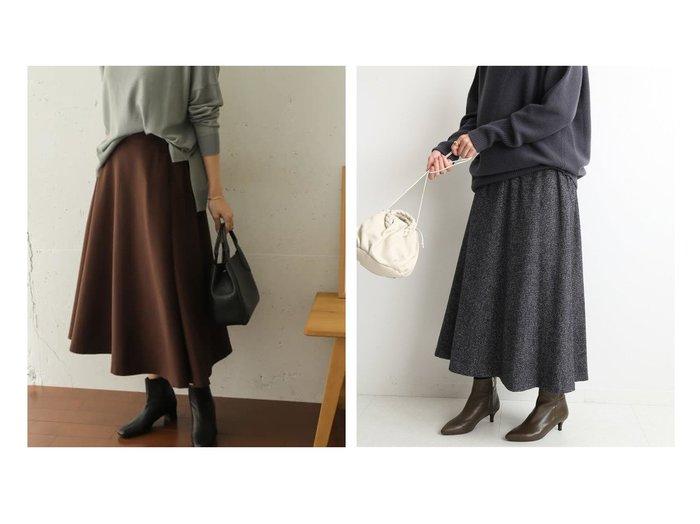 【URBAN RESEARCH DOORS/アーバンリサーチ ドアーズ】の起毛ツイルフレアスカート&【IENA/イエナ】のソフトウールフレアスカート スカートのおすすめ!人気、レディースファッションの通販  おすすめファッション通販アイテム レディースファッション・服の通販 founy(ファニー) ファッション Fashion レディース WOMEN スカート Skirt Aライン/フレアスカート Flared A-Line Skirts ウォーム サテン ショート タイツ ツイル フラット フレア フロント ポケット ミドル ワイド 冬 Winter 秋冬 A/W Autumn/ Winter ギャザー ストレッチ ツイード 無地  ID:crp329100000004037