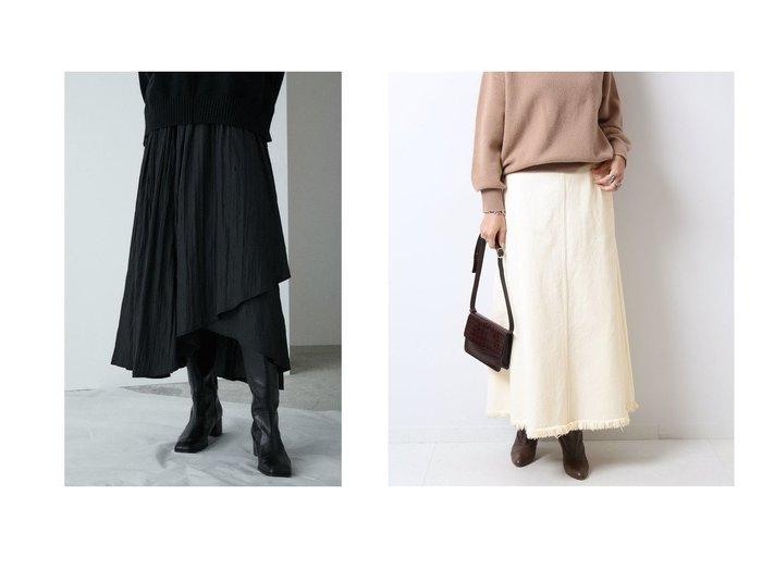 【moussy/マウジー】のASYMMETRY WRAP スカート&【Spick & Span/スピック&スパン】のデニムトラペーズラインスカート スカートのおすすめ!人気、レディースファッションの通販  おすすめファッション通販アイテム レディースファッション・服の通販 founy(ファニー) ファッション Fashion レディース WOMEN スカート Skirt Aライン/フレアスカート Flared A-Line Skirts ラップ ロング ワッシャー シンプル デニム フリンジ フレア |ID:crp329100000004039