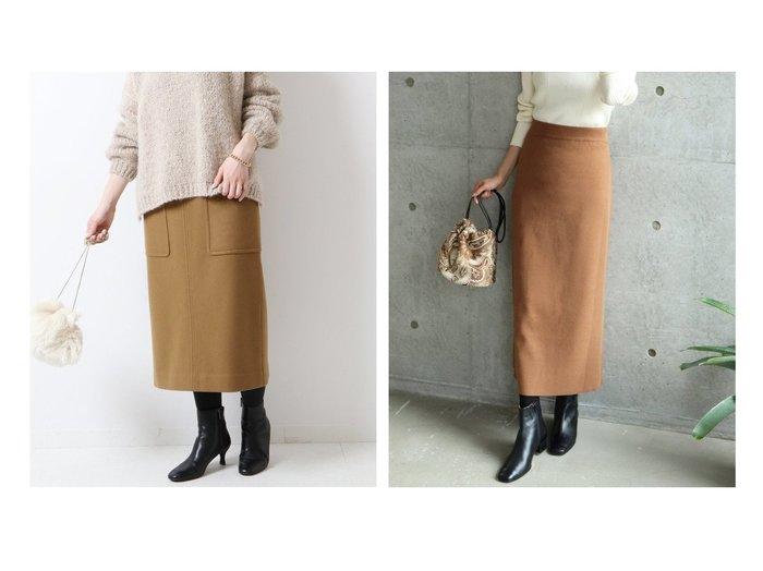 【le.coeur blanc/ルクールブラン】のストレッチヤーンニットタイトスカート&【Spick & Span/スピック&スパン】のビーバーメルトンタイトスカート スカートのおすすめ!人気、レディースファッションの通販  おすすめファッション通販アイテム レディースファッション・服の通販 founy(ファニー) ファッション Fashion レディース WOMEN スカート Skirt なめらか メルトン 定番 ストレッチ スリット タイトスカート |ID:crp329100000004044