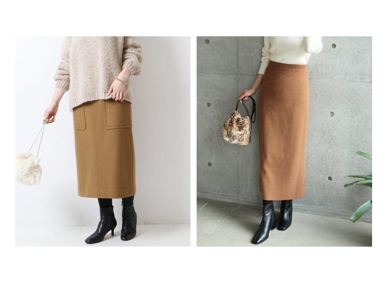 【le.coeur blanc/ルクールブラン】のストレッチヤーンニットタイトスカート&【Spick & Span/スピック&スパン】のビーバーメルトンタイトスカート スカートのおすすめ!人気、レディースファッションの通販  おすすめで人気のファッション通販商品 インテリア・家具・キッズファッション・メンズファッション・レディースファッション・服の通販 founy(ファニー) https://founy.com/ ファッション Fashion レディース WOMEN スカート Skirt なめらか メルトン 定番 ストレッチ スリット タイトスカート |ID:crp329100000004044