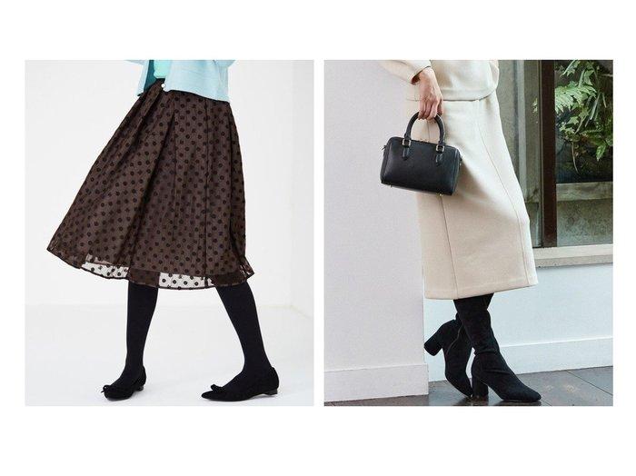【KUMIKYOKU/組曲】の【Rythme KUMIKYOKU】Rドットレース タックスカート&【先行予約】カルゼダンボール タイトスカート スカートのおすすめ!人気、レディースファッションの通販  おすすめファッション通販アイテム インテリア・キッズ・メンズ・レディースファッション・服の通販 founy(ファニー) https://founy.com/ ファッション Fashion レディース WOMEN スカート Skirt オーガンジー グログラン コレクション シアー ショート シンプル チュール トリミング ドット フレアースカート モチーフ ランダム レース 秋冬 A/W Autumn/ Winter ジャージー セットアップ タイトスカート パーカー フレア |ID:crp329100000004062