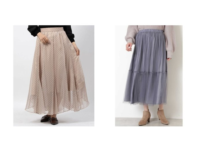 【Rirandture/リランドチュール】のハクラメスカート&【NATURAL BEAUTY BASIC/ナチュラル ビューティー ベーシック】の[2way]チュール×サテンリバーシブルスカート スカートのおすすめ!人気、レディースファッションの通販  おすすめファッション通販アイテム レディースファッション・服の通販 founy(ファニー) ファッション Fashion レディース WOMEN スカート Skirt プリント ロマンティック ロング サテン チュール ドレープ リラックス |ID:crp329100000004069