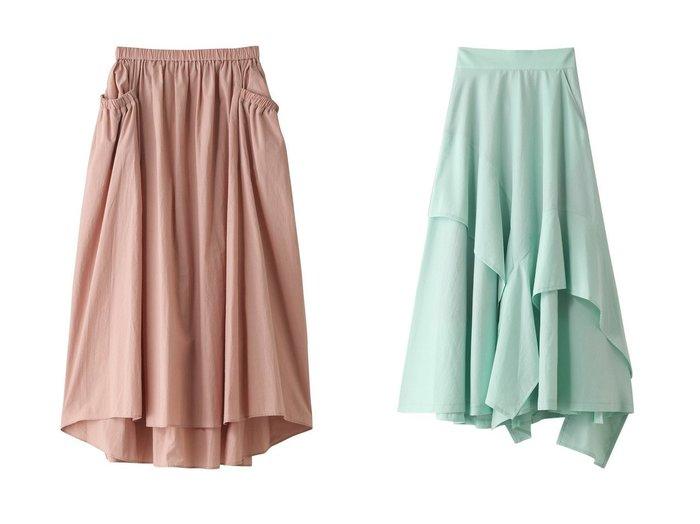【KALNA/カルナ】のスカート&【Ujoh/ウジョー】のエアドライタフタフレアトリミングスカート スカートのおすすめ!人気、レディースファッションの通販  おすすめファッション通販アイテム レディースファッション・服の通販 founy(ファニー) ファッション Fashion レディース WOMEN スカート Skirt ロングスカート Long Skirt コンパクト ポケット ロング |ID:crp329100000004092