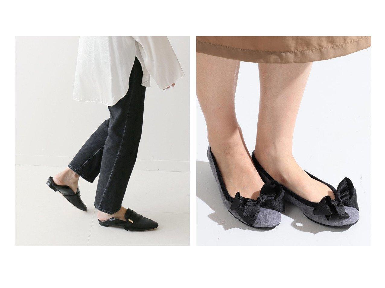 【Ray BEAMS/レイ ビームス】のリボン バレエシューズ&【FRAMeWORK/フレームワーク】の【ブレンタ】クロコカタオシ フラット シューズ・靴のおすすめ!人気、レディースファッションの通販  おすすめで人気のファッション通販商品 インテリア・家具・キッズファッション・メンズファッション・レディースファッション・服の通販 founy(ファニー) https://founy.com/ ファッション Fashion レディース WOMEN ワンピース Dress ドレス Party Dresses A/W 秋冬 Autumn &  Winter イタリア シューズ フラット フランス バランス バレエ フェミニン リボン 人気 |ID:crp329100000004098