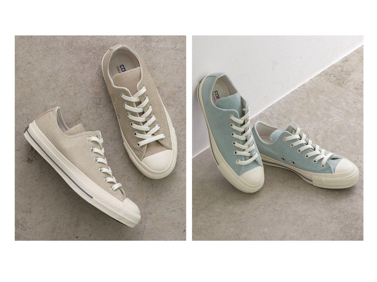 【ROPE' mademoiselle/ロペ マドモアゼル】の【CONVERSE】AS 100 SFT CORD OX シューズ・靴のおすすめ!人気、レディースファッションの通販  おすすめで人気のファッション通販商品 インテリア・家具・キッズファッション・メンズファッション・レディースファッション・服の通販 founy(ファニー) https://founy.com/ ファッション Fashion レディース WOMEN コーデュロイ シューズ スニーカー |ID:crp329100000004100