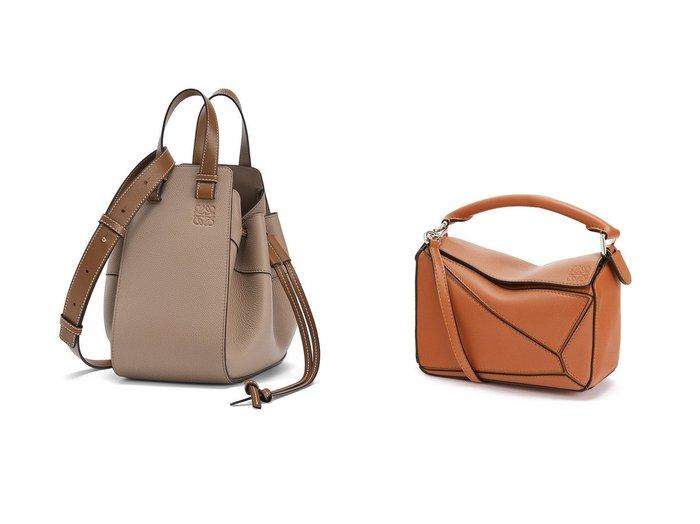 【LOEWE/ロエベ】のパズルバッグミニ(クラシックカーフ)&ハンモックドローストリングバッグスモール(ソフトグレインカーフ) バッグ・鞄のおすすめ!人気、レディースファッションの通販  おすすめファッション通販アイテム インテリア・キッズ・メンズ・レディースファッション・服の通販 founy(ファニー) https://founy.com/ ファッション Fashion レディース WOMEN ハンド ハンドバッグ フォルム ポケット 人気 カッティング ショルダー |ID:crp329100000004150