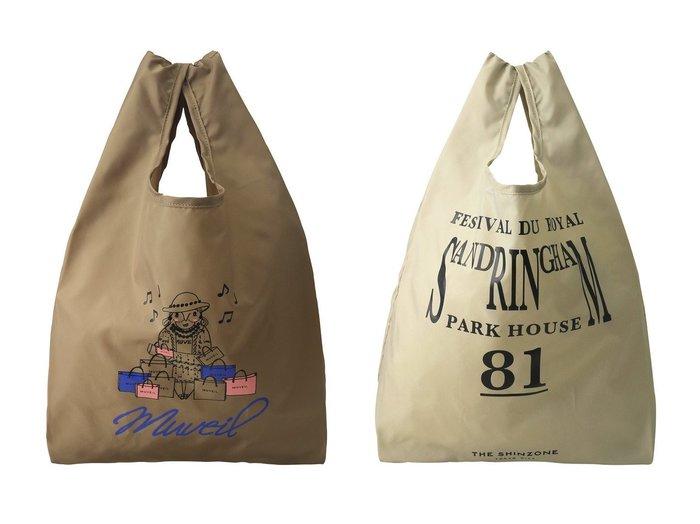 【Shinzone/シンゾーン】の【ELLE SHOP限定】Shinzone パッカブルエコバッグ&【MUVEIL/ミュベール】の【ELLE SHOP限定】MUVEIL パッカブルエコバッグ バッグ・鞄のおすすめ!人気、レディースファッションの通販  おすすめファッション通販アイテム レディースファッション・服の通販 founy(ファニー) ファッション Fashion レディース WOMEN バッグ Bag イラスト スペシャル |ID:crp329100000004152